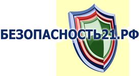 Системы безопасности Чебоксары -